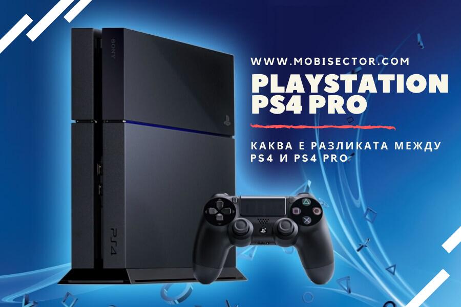 Playstation PS4 Pro информPlaystation PS4 Pro информация и новиниация и новини