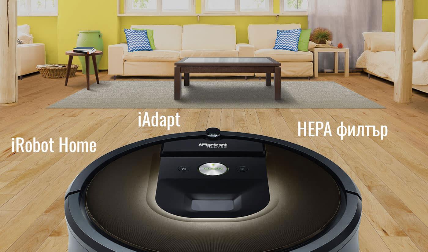 iRobot Roomba 980 прахосмукачка робот - Mobisector