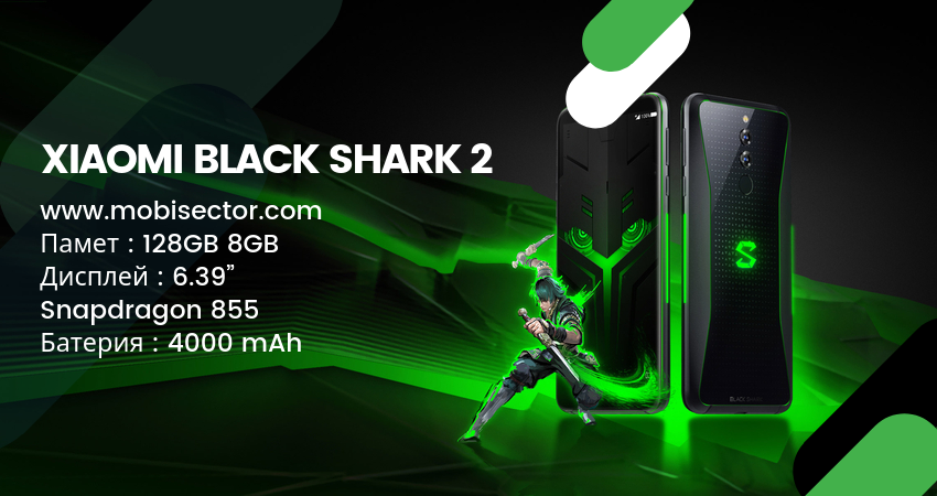 Xiaomi Black Shark 2 Dual SIM 128GB 8GB Смартфон
