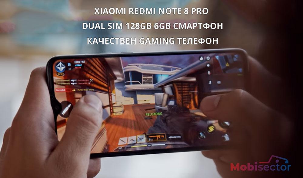 Xiaomi Redmi Note 8 Pro качествен gaming телефон