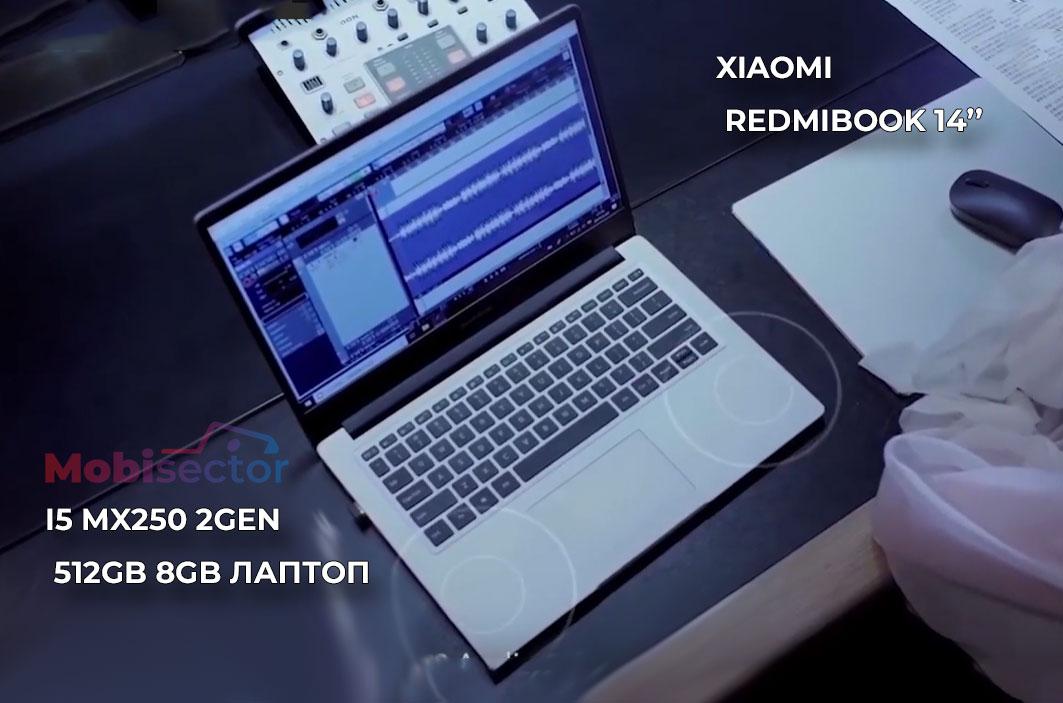 Xiaomi RedmiBook 14'' i5 MX250 2Gen 512GB 8GB Лаптоп