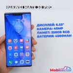 Huawei Mate 30 Pro Dual SIM 256GB 8GB Смартфон