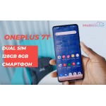 Oneplus 7T Dual SIM 128GB 8GB Смартфон на топ Цени