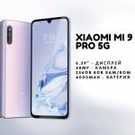 Xiaomi Mi 9 Pro 5G Dual SIM 256GB 8GB Смартфон