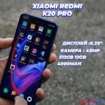 Xiaomi Redmi K20 pro Dual SIM 512GB 12GB Смартфон