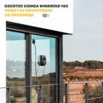 Cecotec Conga WinDroid 980 Connected Робот за почистване на прозорци