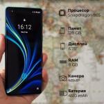 Oneplus 8 Pro Dual SIM 128GB 8GB Смартфон