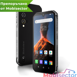 Blackview BV9900 Dual SIM 256GB 8GB Смартфон