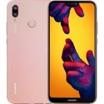 Huawei P20 Lite Dual SIM 64GB 4GB Смартфон Топ Цени