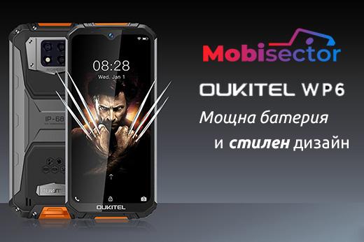 Смартфон OUKITEL WP6 – мощна батерия и стилен дизайн