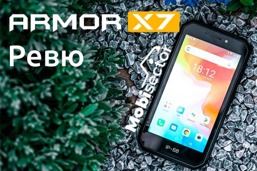Ulefone Armor X7 Pro - Кратко ревю и информация