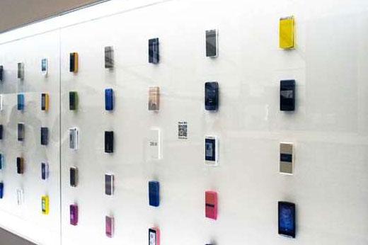 Mobisector започва да предлага демонстрационни телефони