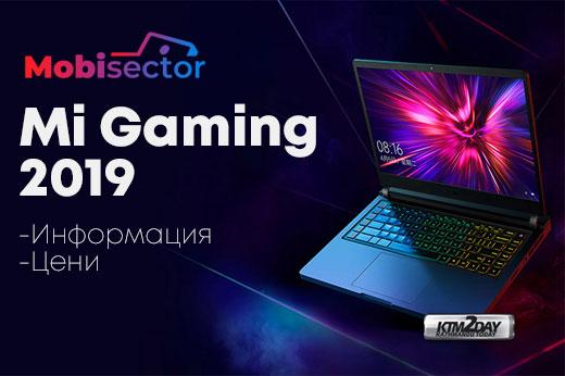 Mi Gaming 2019 - Сяоми пуска на пазара нов геймърски лаптоп
