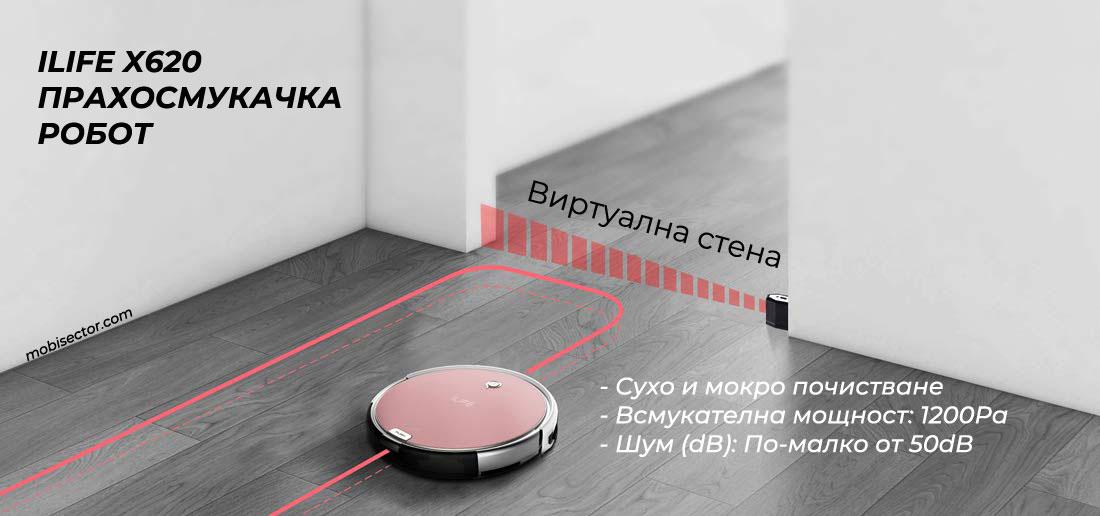 ILIFE X620 Прахосмукачка робот Сухо и Мокро Почистване
