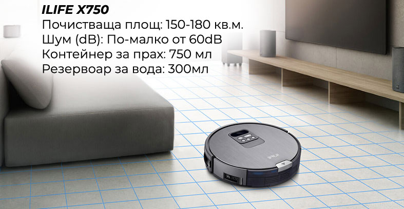 ILIFE X750 Прахосмукачка робот - Сив Топ Цена